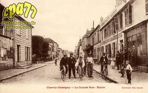 Chevry Cossigny - Ferme de Cossigny