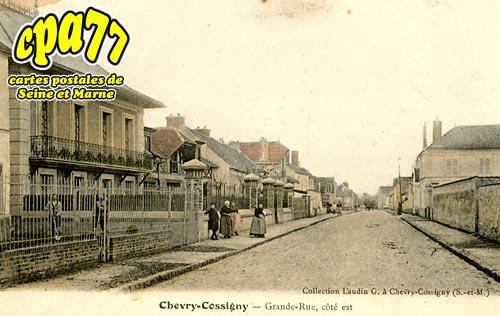 Chevry Cossigny - Grande-Rue, côté est (en l'état)