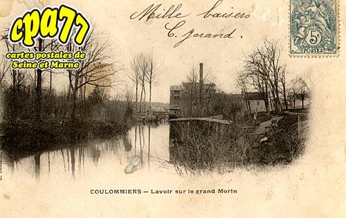 Coulommiers - Lavoir sur le Grand Morin (en l'état)
