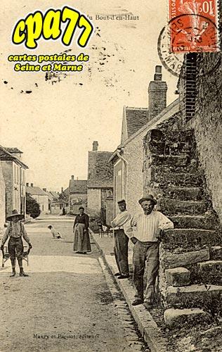 Gouaix - Rue du Bout-d'En-Haut