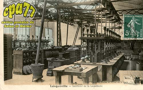 Longueville - Intérieur de la Lunetterie