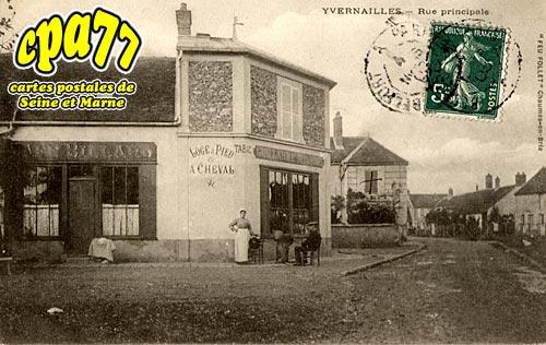 Ozouer Le Repos - Yvernailles - Rue Principale