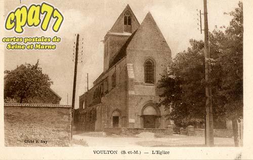 Voulton - L'Eglise